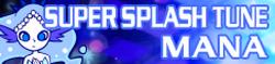 20 SUPER SPLASH TUNE