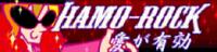CS7 HAMO-ROCK