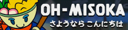 12 OH-MISOKA