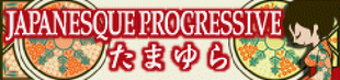 16 JAPANESE PROGRESSIVE