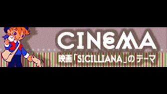 CINEMA 「映画「SCILLIANA」のテーマ」