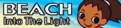 12 BEACH