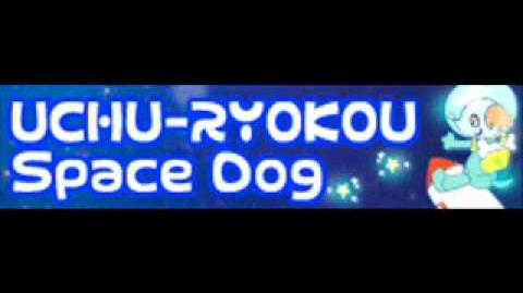 UCHU-RYOKOU 「Space Dog (pop'n cafe)」