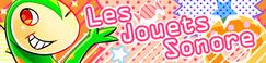 Pe Les Jouets Sonore