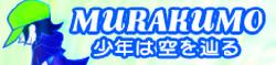 20 MURAKUMO