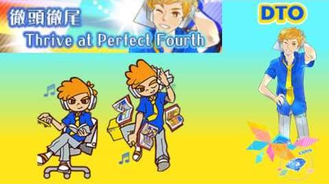 DTO vs PON 勝利の方程式 HD 「徹頭徹尾Thrive at Perfect Fourth」