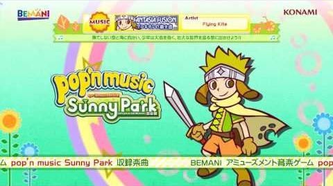 【pop'n music Sunny Park】プロキオンの騎士団