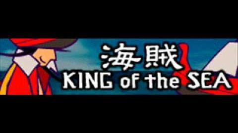 海賊 「KING of the SEA」-0