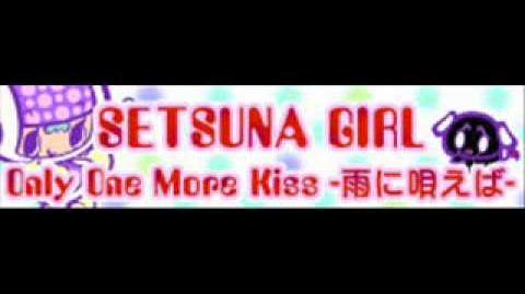 SETSUNA GIRL 「Only One More Kiss -雨に唄えば-」