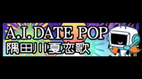 A.I. DATE POP 「隅田川夏恋歌」