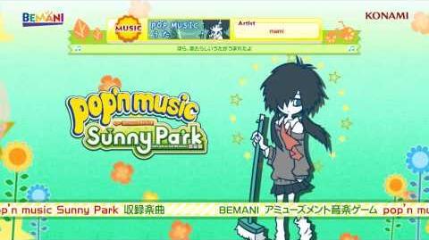 【pop'n music Sunny Park】うた