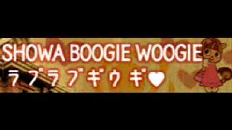 Love Lovegie Woogie♥