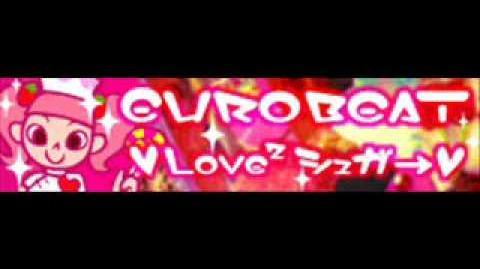 EUROBEAT 「♥Love²シュガ→♥ LONG」