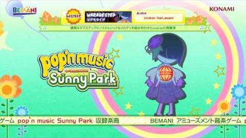 【pop'n music Sunny Park】コドモライブ