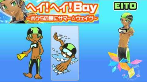 波乗りアバッチとB組のみんな HD 「ヘイ!ヘイ!Bay~ボクらの夏にサマー☆ウェイヴ~」