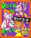Rock'n Roll Course
