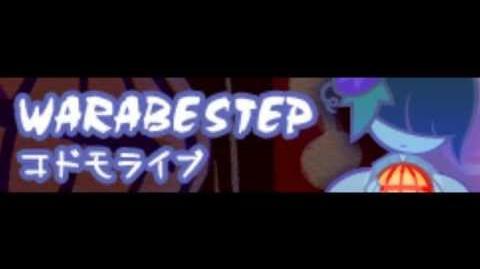 WARABE STEP HD 「コドモライブ LONG」
