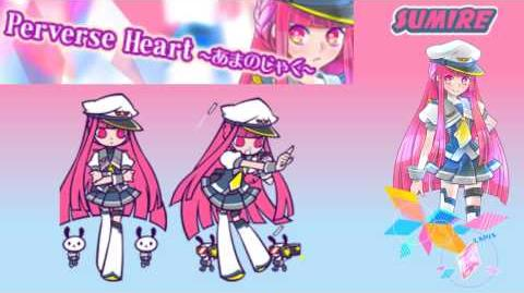 Perverse Heart ~ama no jaku~