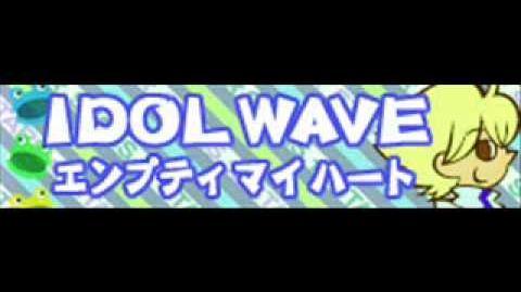 IDOL WAVE 「エンプティ マイ ハート」