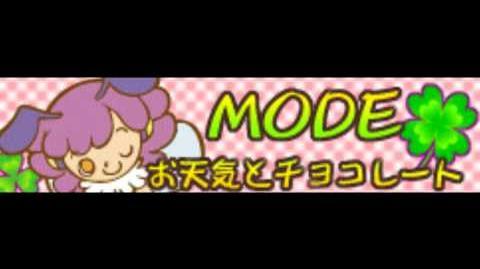 MODE パーキッツ - お天気とチョコレート (Long Version)