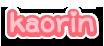 KaorinBanner