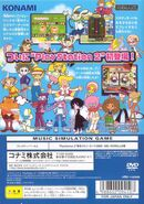 Pop'n Music 7 (Back)
