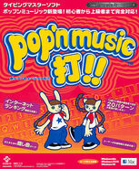 Pop'n Mac Box