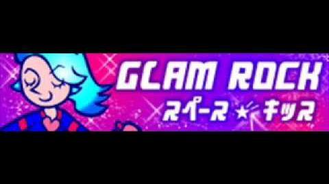 GLAM ROCK 「スペース★キッス」