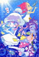 Deep Sea Dream