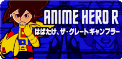 2 ANIME HERO R old