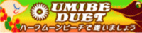 CS11 UMIBE DUET