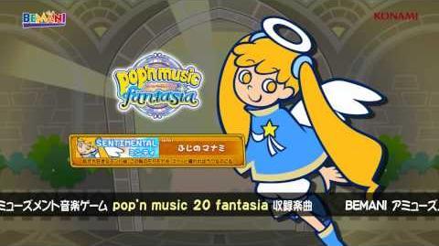 【pop'n music 20】ミンティ