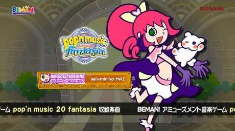 【pop'n music 20】ラブ☆ゲッター~ピュアクルvリップ~
