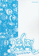 Pop'n Music Character Illustration Book 6-7 Cover