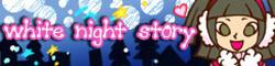 Usa white night story
