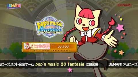 【pop'n music 20】コネクト