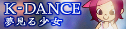 12 K-DANCE