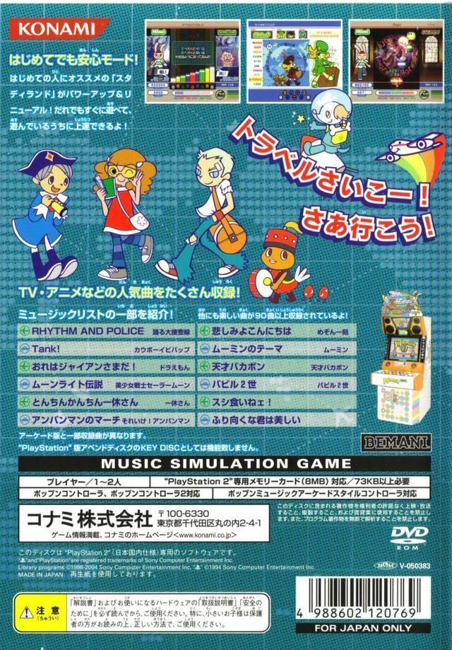 Pop'n Music 11 | Pop'n Music Wiki | FANDOM powered by Wikia
