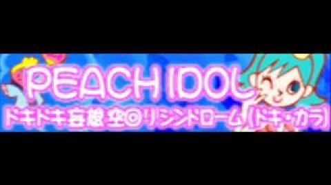 PEACH IDOL 「ドキドキ妄想空回りシンドローム(ドキ・カラ)」
