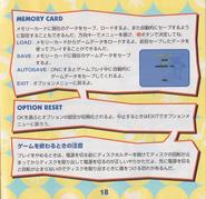Pop'n 1 Manual 18