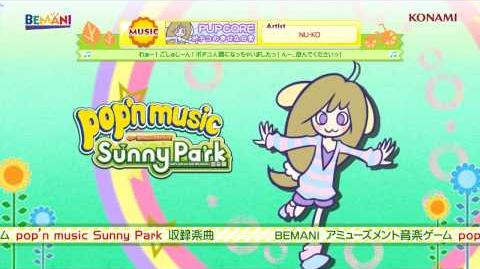 【pop'n music Sunny Park】ポチコの幸せな日常