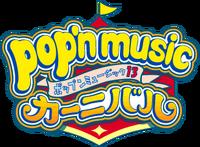 Pop'n Music 13 CARNIVAL logo