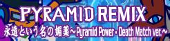 20 PYRAMID REMIX