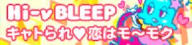 SP Hi-v BLEEP