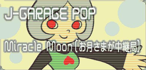 CS2 J-GARAGE POP old2
