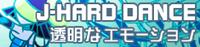 20 J-HARD DANCE