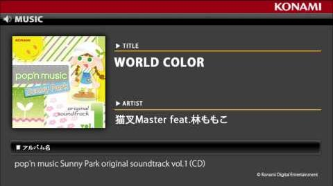 WORLD COLOR pop'n music Sunny Park original soundtrack vol