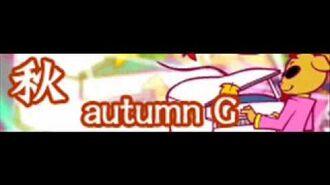秋 「autumn G」