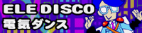 14 ELE DISCO