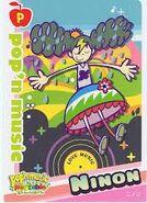 Ninon Card